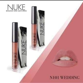 ลิปสติกทาปาก ชมพู ลิปสติกกันน้ำ ไม่หลุด ลิปจิ้มจุ่ม ไม่ติดแก้ว ไม่มีน้ำหอม ไม่มีสารเคมี สีชมพูตุ่น ชมพูธรรมาติ Nuke Lip Matte นุคลิป No.101 Wedding 2แท่ง