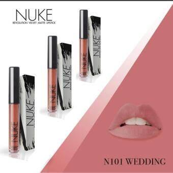 ลิปสติกทาปาก ชมพู ลิปสติกกันน้ำ ไม่หลุด ลิปจิ้มจุ่ม ไม่ติดแก้ว ไม่มีน้ำหอม ไม่มีสารเคมี สีชมพูตุ่น ชมพูธรรมาติ Nuke Lip Matte นุคลิป No.101 Wedding 3แท่ง