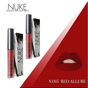 ลิปสติกทาปาก ชมพู ลิปสติกกันน้ำ ไม่หลุด ลิปจิ้มจุ่ม ไม่ติดแก้ว ไม่มีน้ำหอม ไม่มีสารเคมี สีแดงสด แดงเข้ม แดงเลือดนก Nuke Lip Matte นุคลิป No.105 Red Allure 2แท่ง