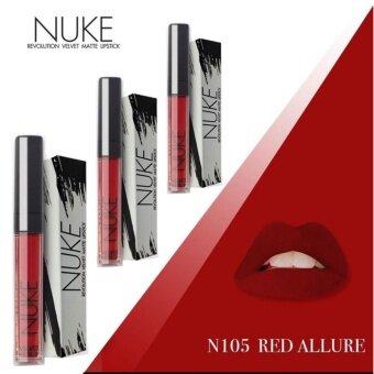 ลิปสติกทาปาก ชมพู ลิปสติกกันน้ำ ไม่หลุด ลิปจิ้มจุ่ม ไม่ติดแก้ว ไม่มีน้ำหอม ไม่มีสารเคมี สีแดงสด แดงเข้ม แดงเลือดนก Nuke Lip Matte นุคลิป No.105 Red Allure 3แท่ง
