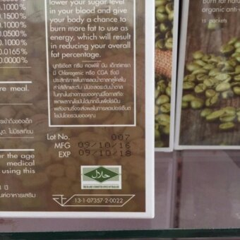 age for green coffee bean extract