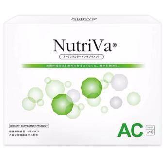 NutriVa AC For Acne นูทริว่า เอซี ฟอร์ แอคเน่ ช่วยลดการเกิดสิว ทั้งสิวอุดตันสิวหัวดำและลดการอักเสบของสิว ช่วยให้สิวยุบเร็ว 10 เม็ด 1 กล่อง