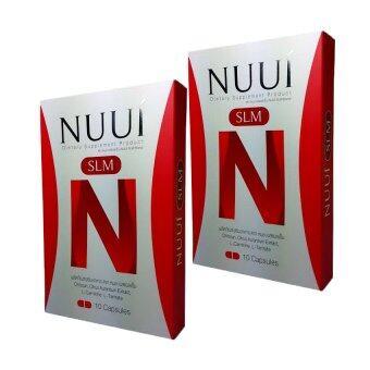 NUUI SLMอาหารเสริมลดน้ำหนัก หนุย เอสแอลเอ็ม ปู ไปรยา 10แคปซูล x 2กล่อง