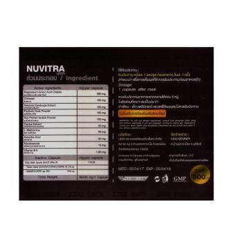 นูวิตร้า Nuvitra ลดน้ำหนัก สูตรดื้อยา 2 กล่อง ของแท้ 100% - 2