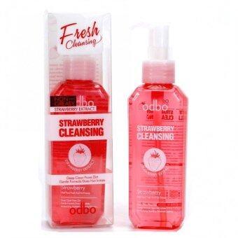 ประกาศขาย Odbo Strawberry Cleansing ผลิตภัณฑ์ทำความสะอาดเครื่องสำอาง สูตรน้ำ