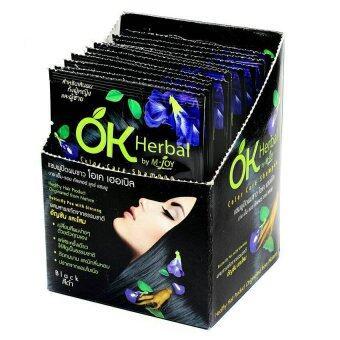 ต้องการขาย OK Herbal Shampoo Color Careแชมพูปิดผมขาวโอเคเฮอเบิล#สีดำ[1กล่องบรรจุ12ซอง]ราคาสุดพิเศษ!