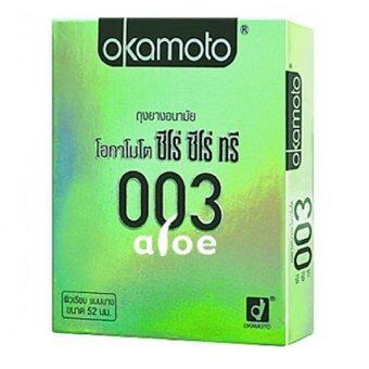 OKAMOTO ถุงยางอนามัย  ZERO ZERO TREE ALOE 2 ชิ้น