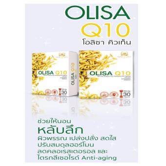 OLISA Q10  10   (1   30 ) - 2