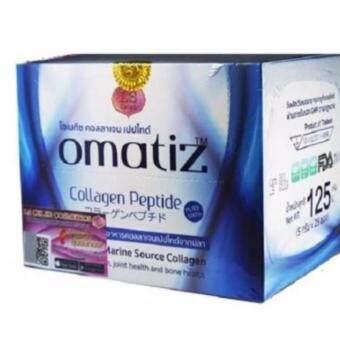 อยากขาย Omatiz Collagen โอเมทิซ ผลิตภัณฑ์คอลลาเจนอาหารเสริมเปปไทด์จากปลา บรรจุ 25 ซอง (1Packed)