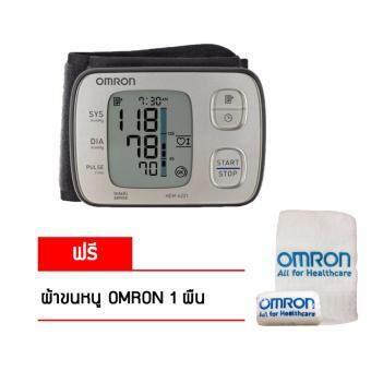 Omron เครื่องวัดความดันโลหิตข้อมือ HEM-6221 (+แถมฟรีผ้าขนหนู OMRON)