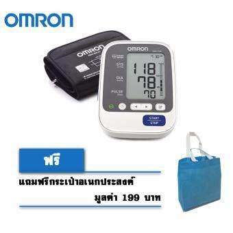 ประกาศขาย OMRON เครื่องวัดความดันโลหิตแบบอัตโนมัติ รุ่น HEM-7130-L (+กระเป๋าถืออเนกประสงค์)