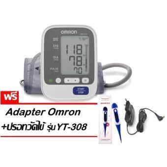 Omron เครื่องวัดความดัน รุ่น HEM-7130(แถมฟรีAdapter Omron และปรอทวัดไข้ รุ่น YT-308 )