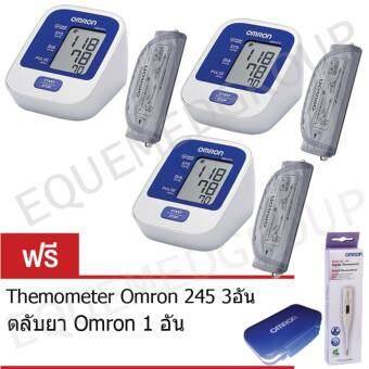 ซื้อ/ขาย Omron เครื่องวัดความดัน รุ่น HEM-8712 แถมฟรี เทอร์โมมิเตอร์ Omron MC-245 /set (3 set ) และตลับยา Omron 1 อัน