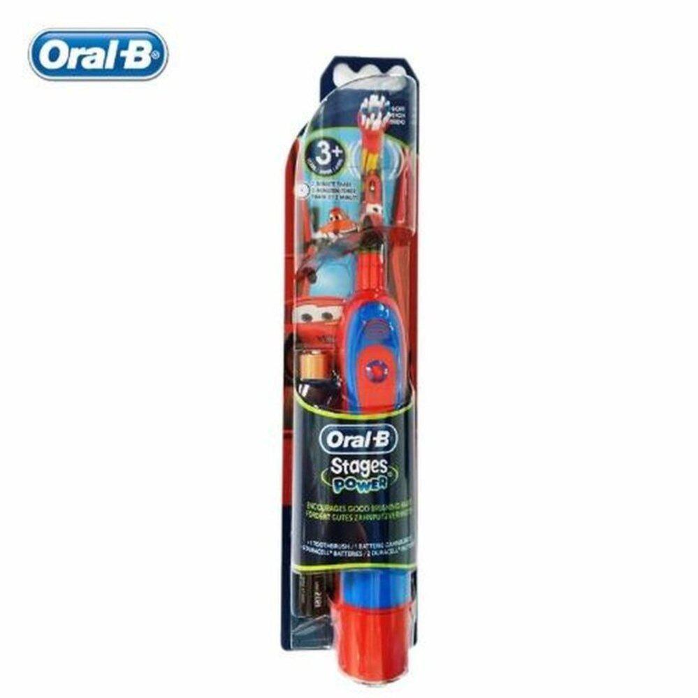 นครศรีธรรมราช Oral B Kids Stages Power Electric Toothbrush Disney Car Design แปรงสีฟันไฟฟ้าลายการ์ตูนดิสนี่ย์