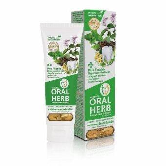 Oral Herb ยาสีฟันสมุนไพรออรัลเฮิร์บ 50 กรัม แพ็ค 2 แถม 1 หลอดฟรีมูลค่า 89 บาท