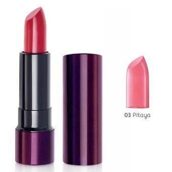 เปรียบเทียบราคา ORIENTAL PRINCESS ลิปสติก Beneficial Creamy Matte Lipstick No.03 Pitaya