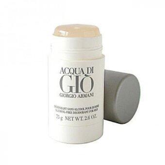 โรลออนลูกกลิ้งระงับกลิ่นกาย GIO Armani Deodorant Alcohol-Free Stick