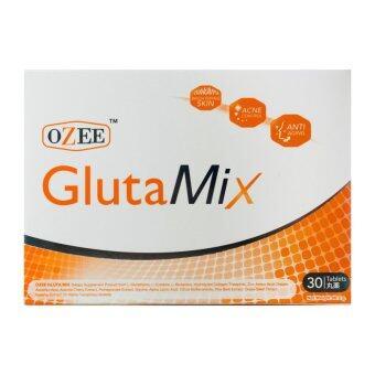 Ozee Gluta Mix โอซี อาหารเสริมกลูต้า มิกซ์ (30 เม็ด/Packed)