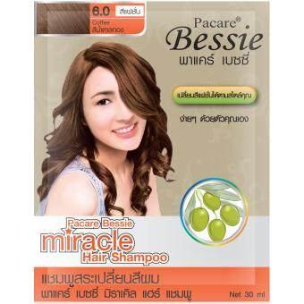 Pacare Bessie 6.0 Brown Miracle Hair Shampoo