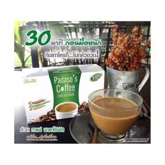 (พาดาโซ่ กาแฟ ) Padaso Coffee - 2