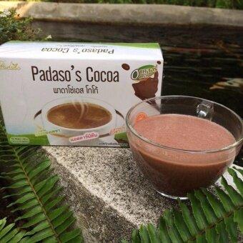 PADASO S COCOA พาดาโซ่เอส โกโก้ เครื่องดื่มเพื่อสุขภาพ