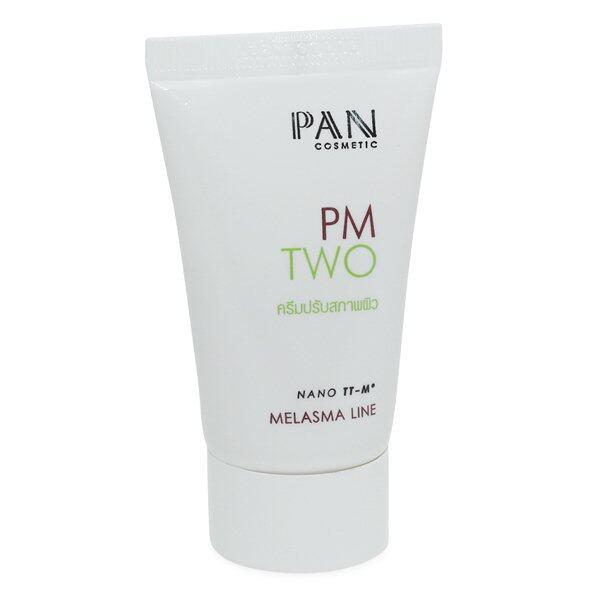 PAN PM 2 ครีมปรับสภาพผิว 25 กรัม