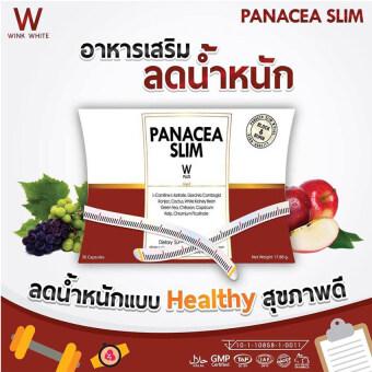 Panacea Slim W Plus พานาเซีย สลิม ดับบลิวพลัส 30 แคปซูล (1 กล่อง)แพคคู่กับ Gluta Panacea กลูต้า พานาเซีย 30 แคปซูล (1 กล่อง) - 3