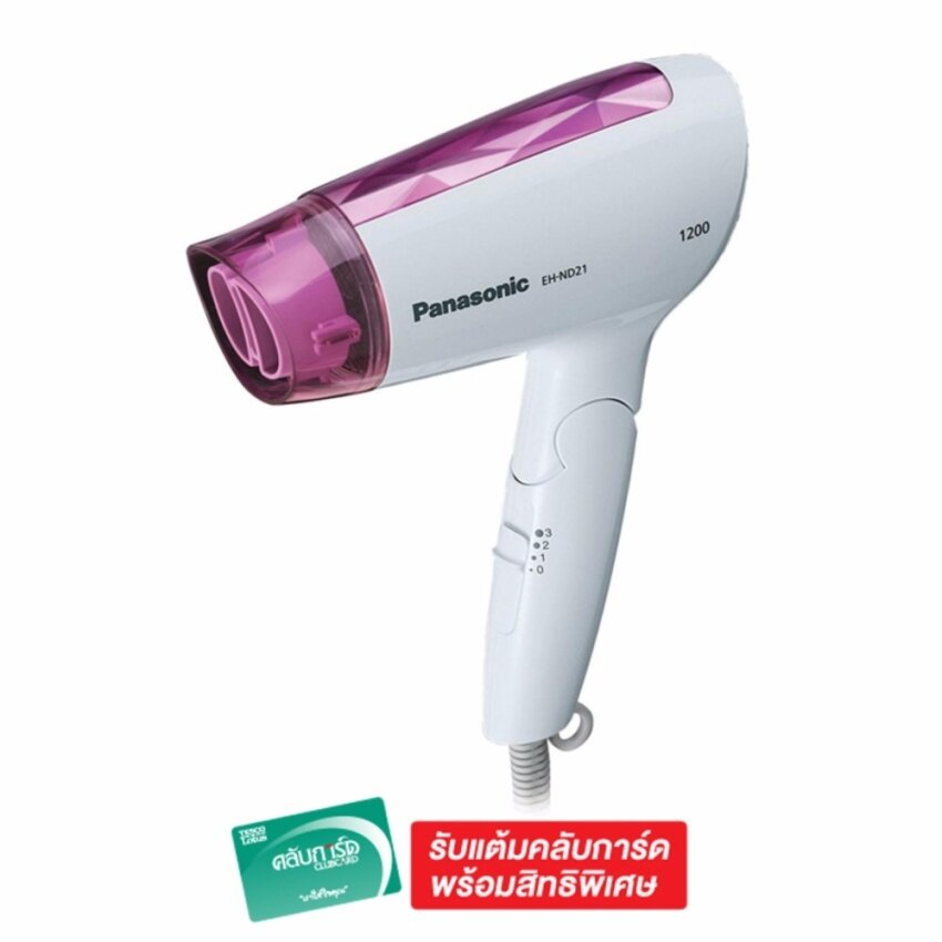 PANASONIC ELECTRIC HAIR DRYER EH-ND21 1200 W.