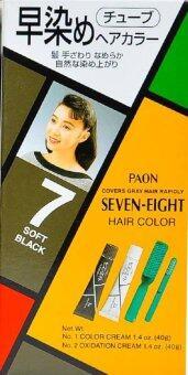 PAON 7-8 ครีมเปลี่ยนสีผม พาออน B7 Natural Black (สีดำธรรมชาติ)