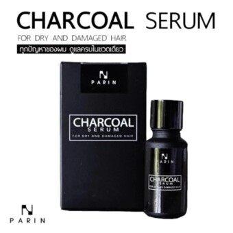 ขอเสนอ PARIN CHARCOAL SERUM ชาโคล เซรั่ม ดูแลทุกปัญหาผม ครบในขวดเดียว 1 ขวด (15 มล./ขวด)