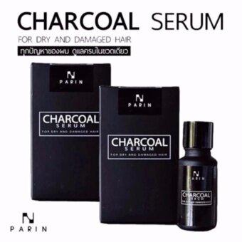 ประกาศขาย PARIN CHARCOAL SERUM ชาโคล เซรั่ม ดูแลทุกปัญหาผม ครบในขวดเดียวปริมาณสุทธิ 15 มล. (2 กล่อง)