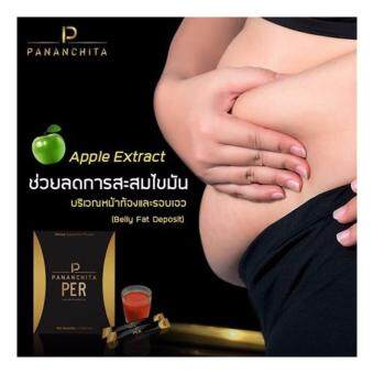 PER By Pananchita ดีท๊อก ลดน้ำหนักสำหรับคนลดยาก (5ซอง x 1 กล่อง)