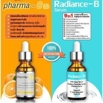 เซตคู่ Pharma-C20 & Radiance-B เปลี่ยนผิวดำให้ผิวขาวใส รักษาสิว รอยดำรอยแดง ริ้วรอยเหี่ยวย่น ฝ้า กระ จุดด่างดำ กระชับรูขุมขน หน้ามัน แผลเป็นสิว