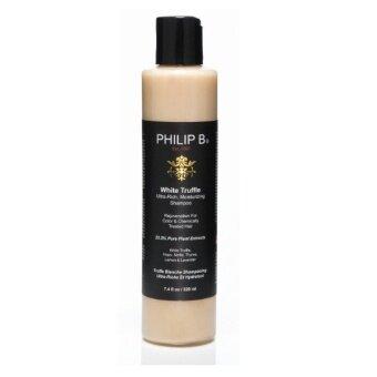 Philip B White Truffle Ultra Rich Moisturizing Shampoo 220ml.