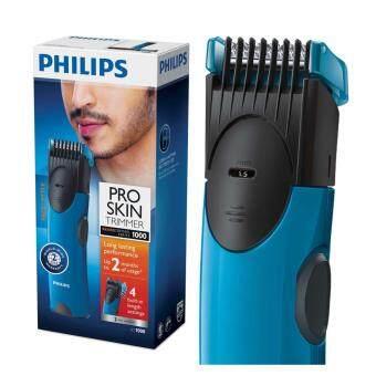 philips beardtrimmer series 1000 beard trimmer bt1000 aa battery x2produced in korea intl 1489025740 41841231 188d0fd53c6a135d8e97775ca4138d6c product ซื้อราคาลด Philips Beardtrimmer series 1000 Beard trimmer BT1000 AA battery x2Produced in Korea