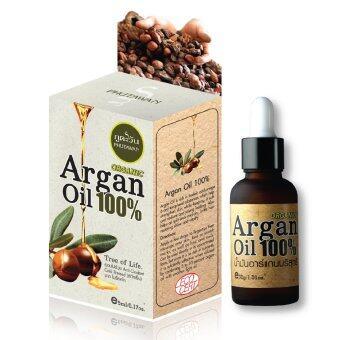 Phutawan Argan Oil น้ำมันอาร์แกนบริสุทธิ์ 100%