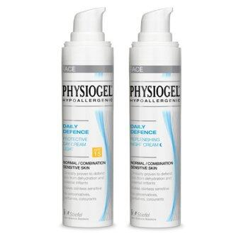 Physiogel Daily Defence Day Light & Night Cream 40ml