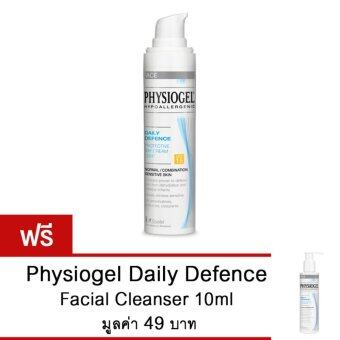 Physiogel Daily Defence Protective Day Cream Light SPF15 40ml แถมฟรี Daily Defense Cleanser 10ml