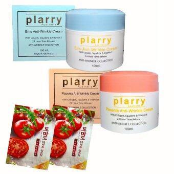 PLARRY ครีมรกแกะ Placenta Anti-Wrinkle Cream สูตรต่อต้านริ้วรอยแห่งวัย สำหรับกลางวัน + PLARRY EMU Anti-Wrinkle Cream สูตรต่อต้านการเกิด และการอักเสบของสิว ให้ผิวหน้าขาว ใส ลดรอยแผลเป็น จุดด่างดำ สำหรับกลางคืน with TOMATO Mask 2 Pcs.