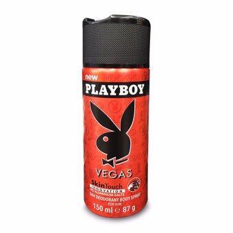 PLAYBOY เพลย์บอย บอดี้สเปรย์ เวกัส 150 มล. - สีแดง
