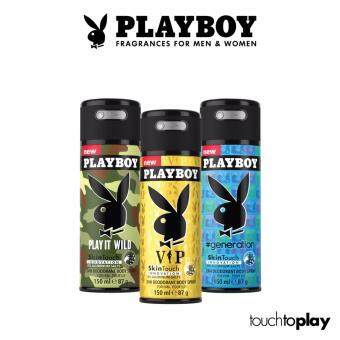รีวิว Playboy Mixed Male Body Spray Set เพลย์บอย บอดี้ สเปรย์ หลากกลิ่น สำหรับผู้ชาย (วีไอพี เจเนอเรชั่น เพลย์ อิท ไวลด์)