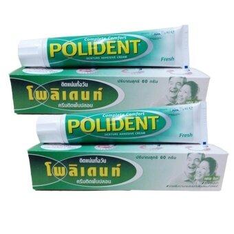 Polidentครีมติดฟันปลอม โพลิเดนท์ 60 กรัม (2 กล่อง)