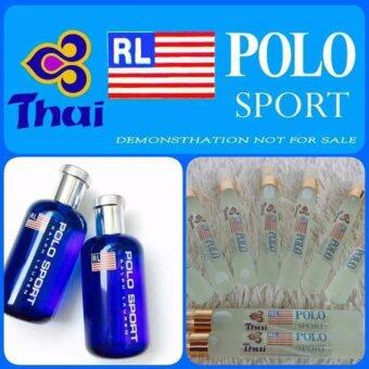 Harga น้ำหอมPolo Sport Ralph Lauren EDT (2*10ml.)