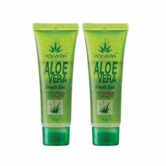 Polvera เจลว่านหางจระเข้ Aloevera Fresh Gel 15g. (2 หลอด)