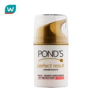 Pond's พอนด์ส เพอร์เฟค รีซัลต์ ครีม 50 ก