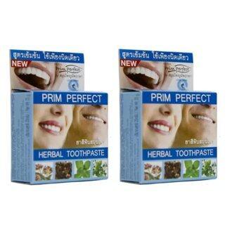 Prim Perfect Herbal Toothpasteยาสีฟันสมุนไพร ภูมิพฤกษา25g. -(แพ็คคู่)