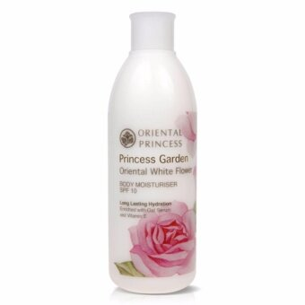 Princess Garden Oriental White Flower Body Moisturiser SPF10