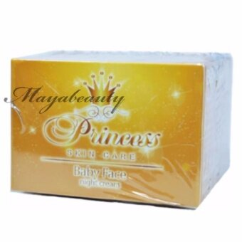 Princess Skin Care ครีมหน้าเด็ก Baby Face ขนาด 20g ( 1 กล่อง )