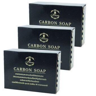 Princess Skin Care Carbon Soap สบู่ดำดีท็อกซ์สิว 100 กรัม ( 3 ก้อน)