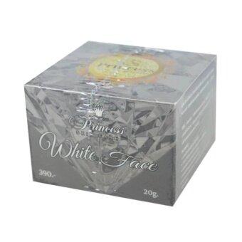 Princess Skin Care White Face พริ้นเซส สกินแคร์ ไวท์ เฟส (ครีมหน้าขาว) ขนาด 20 กรัม 1 กล่อง